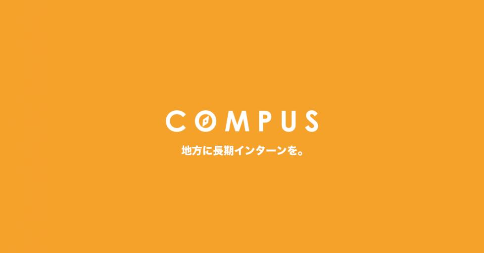 株式会社COMPUSの企業情報