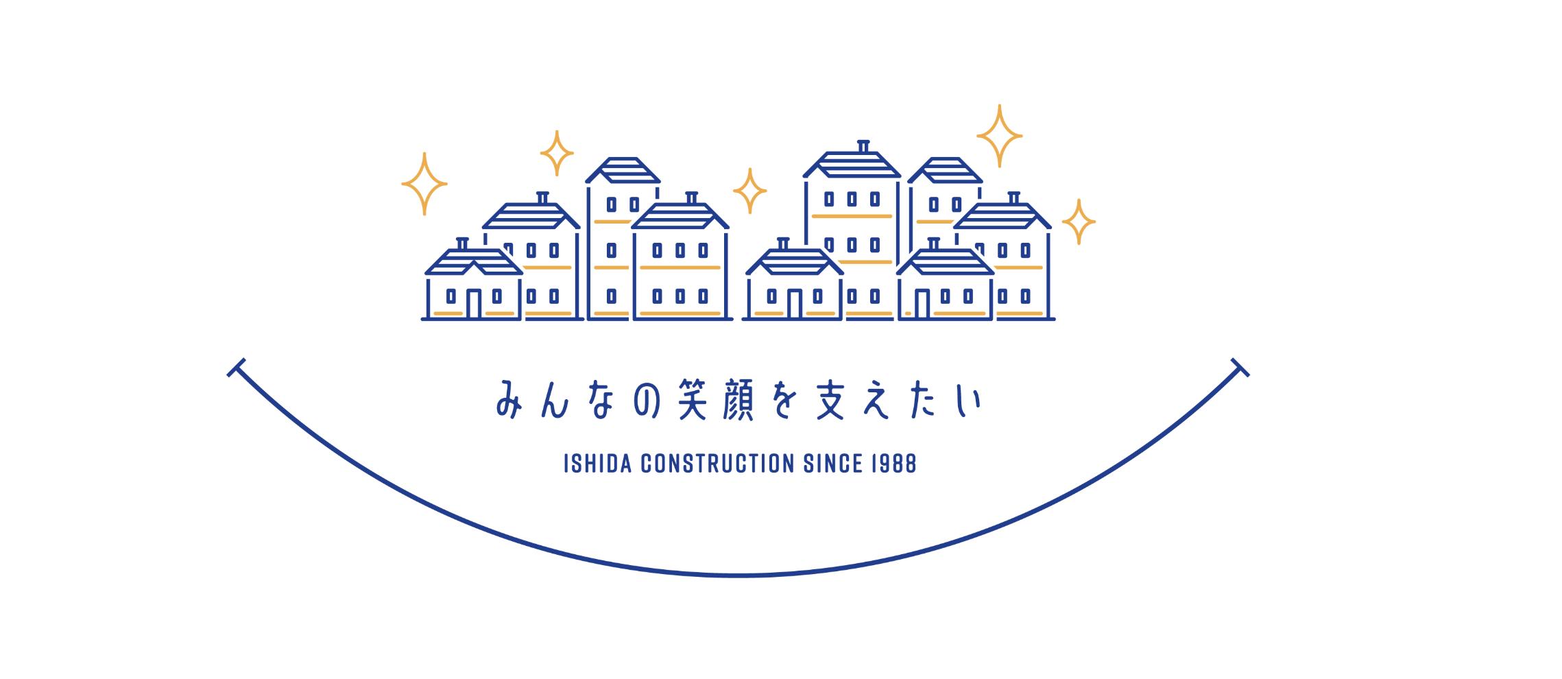 株式会社イシダ工務店の企業情報